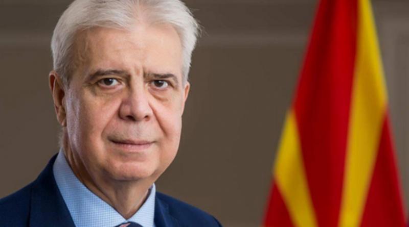 Makedonya Türk Hareket Partisi'nde kurultay kararı! Kahil Aday olmayacak