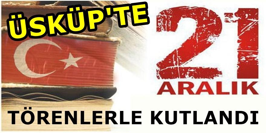 21 Aralık Türkçe Eğitim Bayramı Üsküp'te törenlerle kutlandı